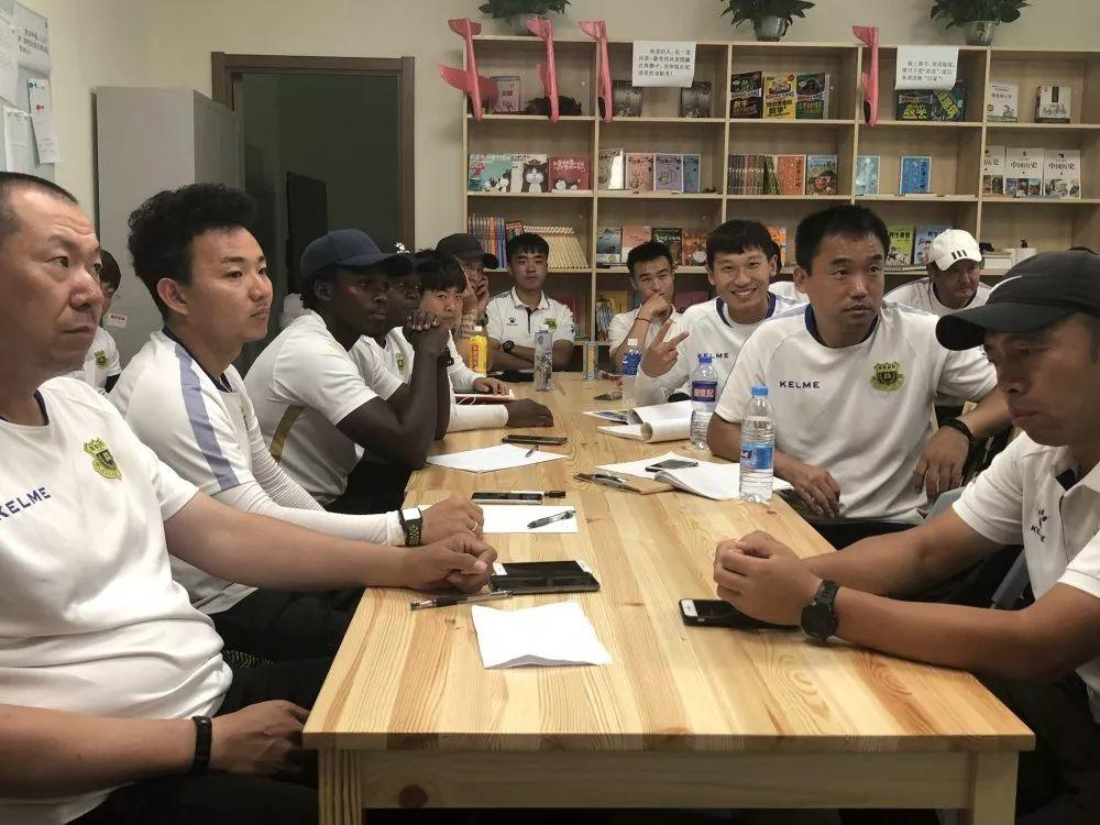 精进专业 | 国奥越野教练员强化培训