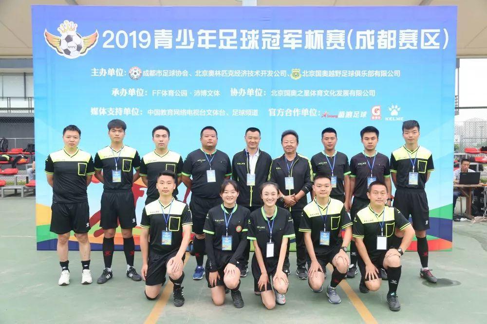 【火热报名中】2019年全国青少年冠军杯赛(湖南赛区)