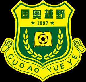 【庆中秋】国奥越野足球俱乐部恭祝您中秋节快乐!