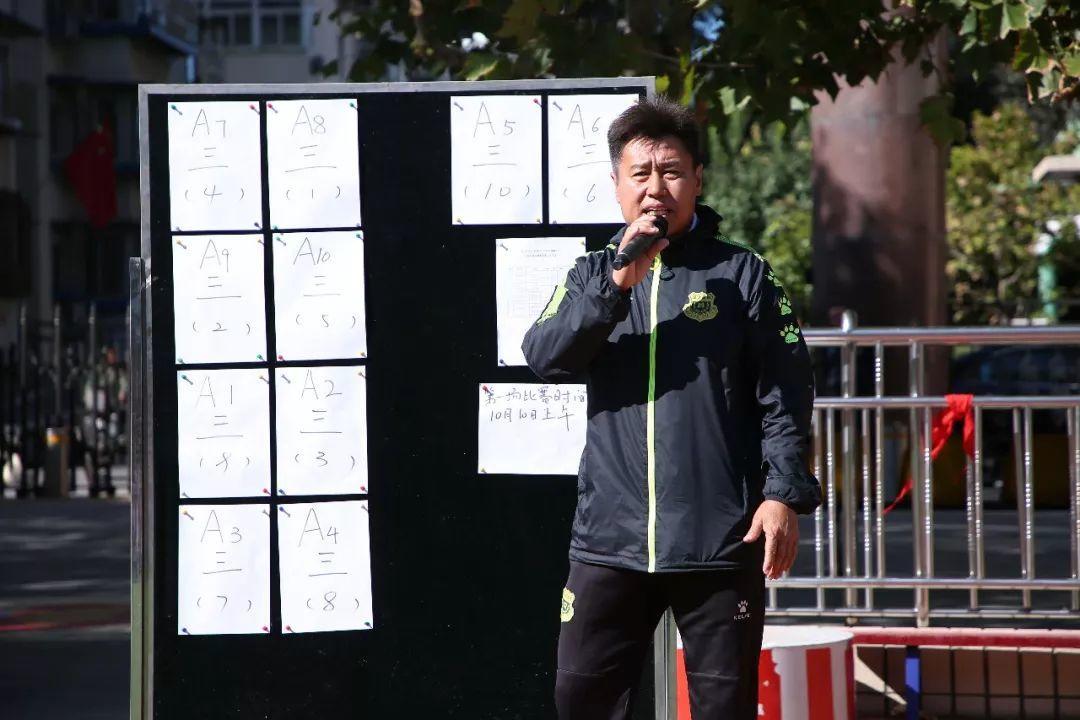 【国奥越野承办】2019北京市宣武回民小学足球嘉年华火热开幕