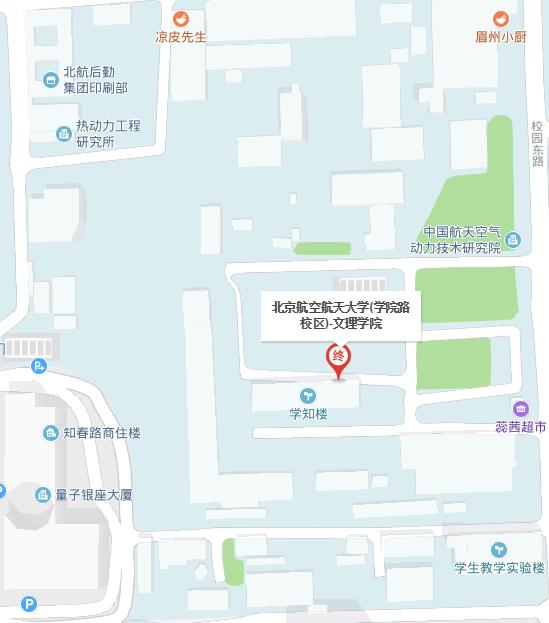 【通知】周日(10月13日)部分训练队伍实行临时调整